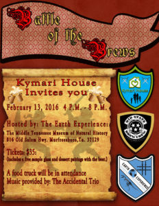 battle of the brews flyer kymari house 2016